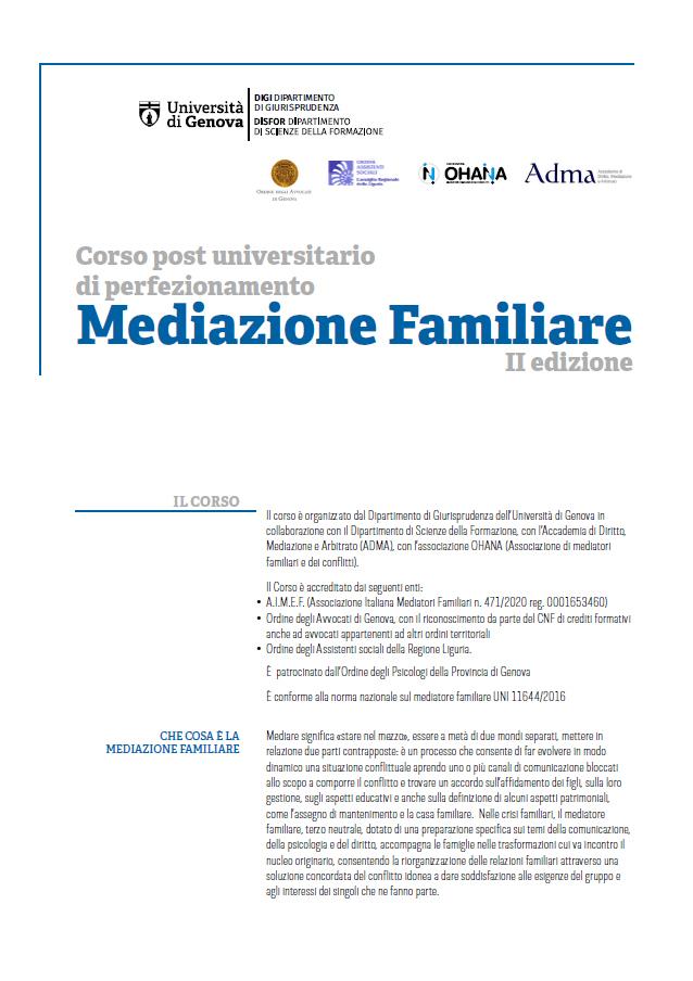 Corso post universitario di perfezionamento Mediazione Familiare II edizione
